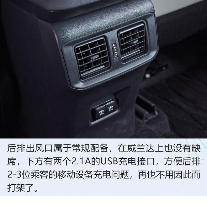 2019广州车展:汉兰达小弟来袭 广汽丰田威兰达解析