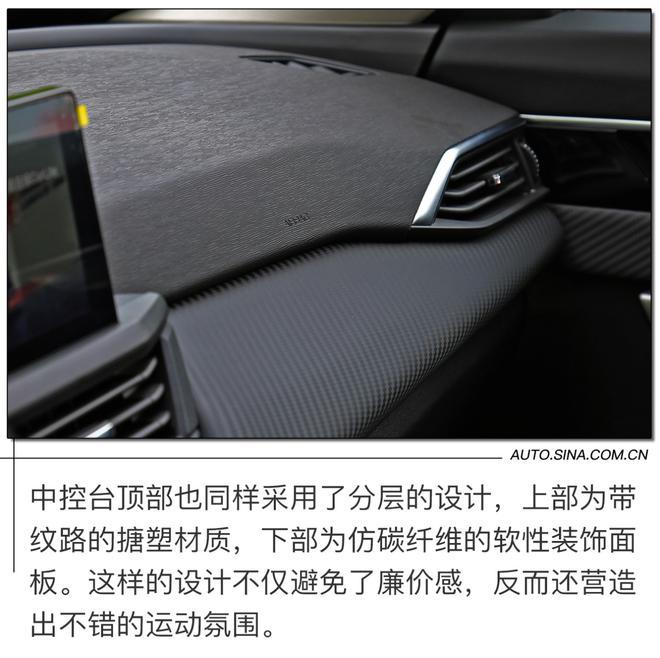 新平台优势大放异彩 试驾东风风神奕炫GS