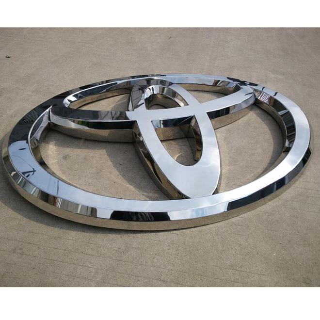 重磅!丰田今年将开放混合动力汽车专利