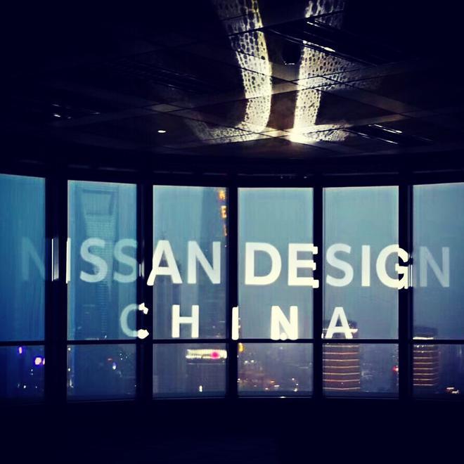 日产中国设计中心揭幕 群访设计副总裁
