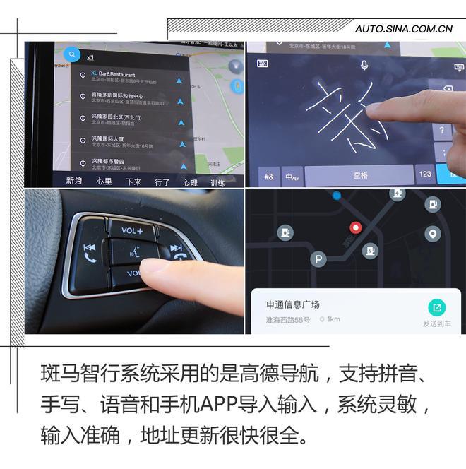 科技感进一步增强 新款翼虎人机系统评测