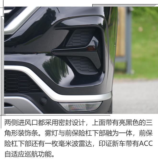 尺寸增加配置有料,实拍荣威 RX5 MAX
