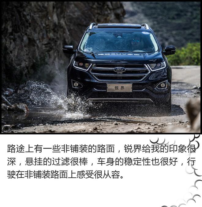 谁说城市SUV不能去川藏线?