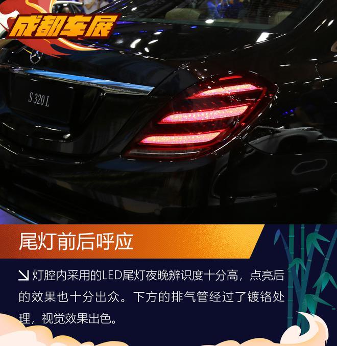 让更多人触碰豪华品牌的梦想 奔驰S 320 L新车解析