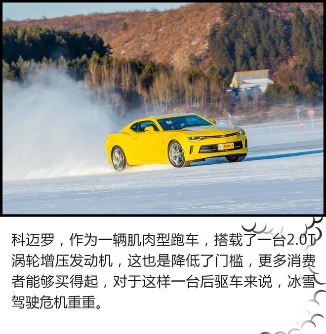 怎么在冰雪路面开好一辆车?