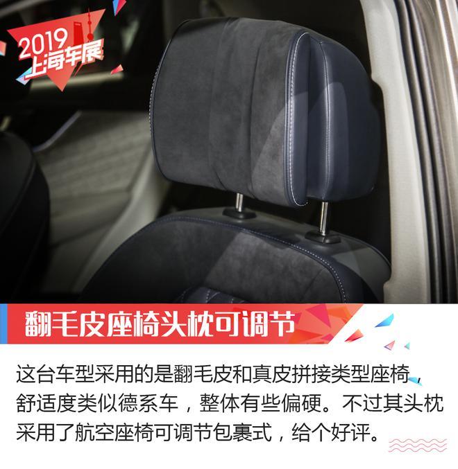 力争年轻化 红旗全新SUV—HS5解析
