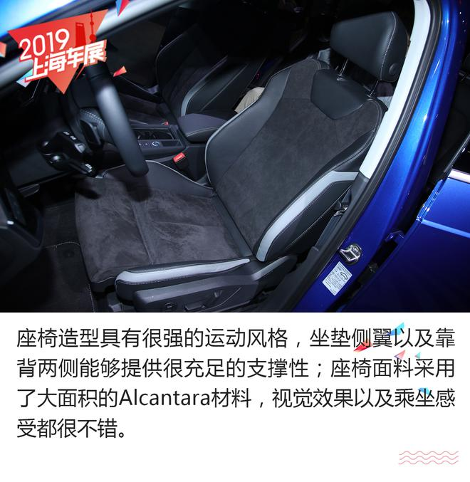 2019上海车展:国产全新奥迪Q3解析