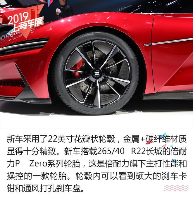 比亚迪E-SEED GT概念车解析 圆一个跑车梦