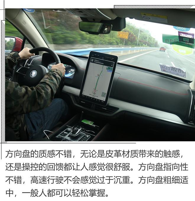 纯电动车可以走远方,试驾比亚迪唐EV600