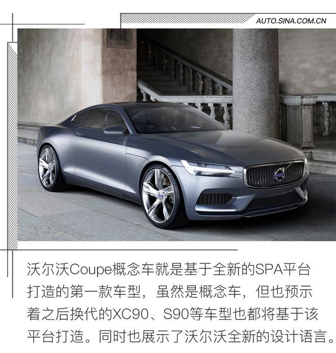 有一种设计来自北欧 沃尔沃全新S60设计解读