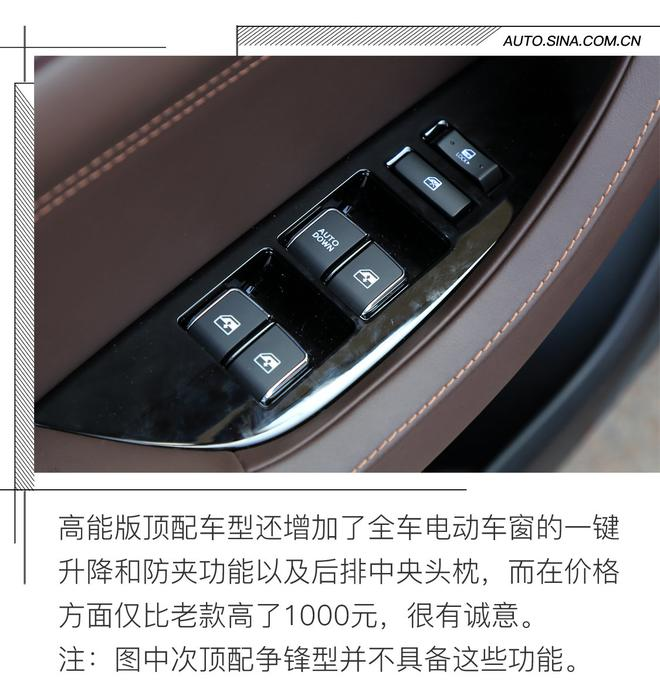 巩固标杆地位 体验试驾长安逸动高能版