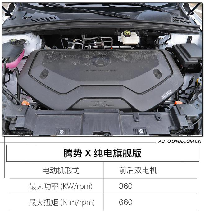 拥有奔驰血统的纯电SUV 试驾腾势X纯电旗舰版