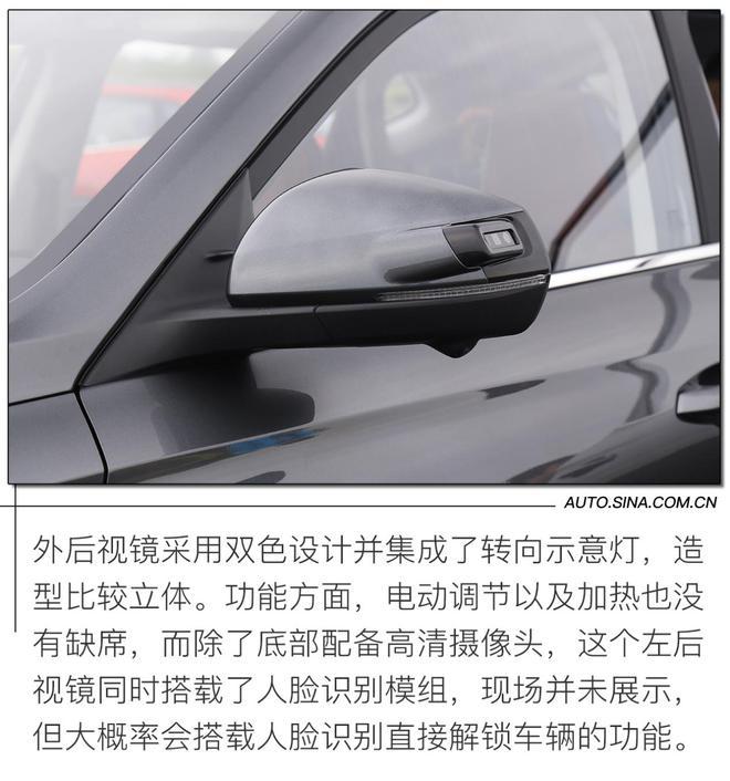 """""""蓝鲸芯""""的精神小伙 体验长安欧尚X5"""
