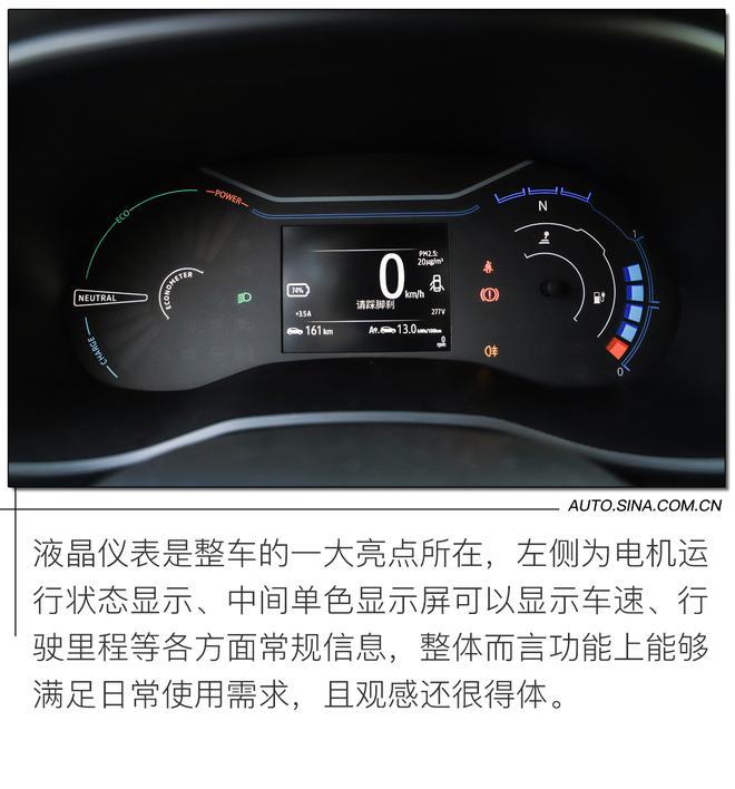 最便宜的合资电动车 试驾东风雷诺 e诺