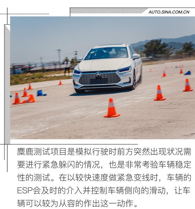 综合续航520公里 试比亚迪秦Pro EV超能版