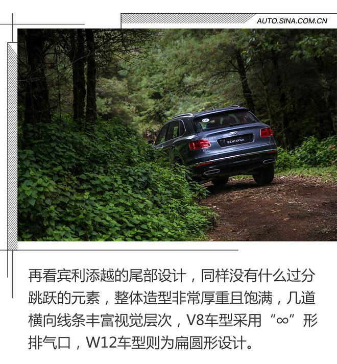 我开着300万元的SUV完成了一次丛林穿越