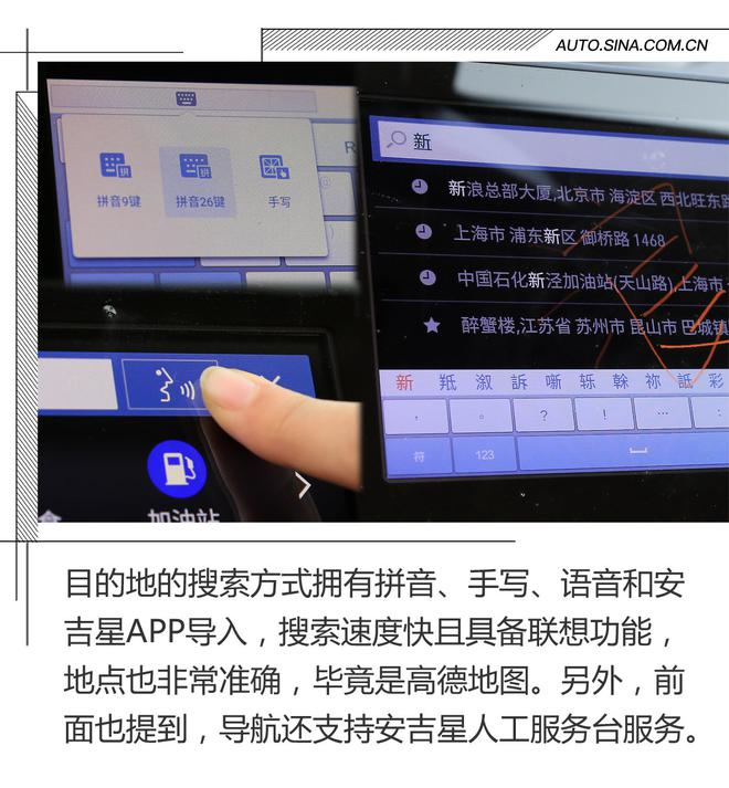高出预期 探界者MyLink+人机系统评测