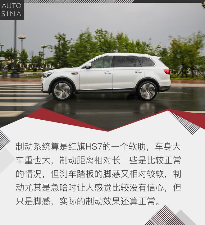 旌旗再展 试驾红旗全新豪华中大型SUV
