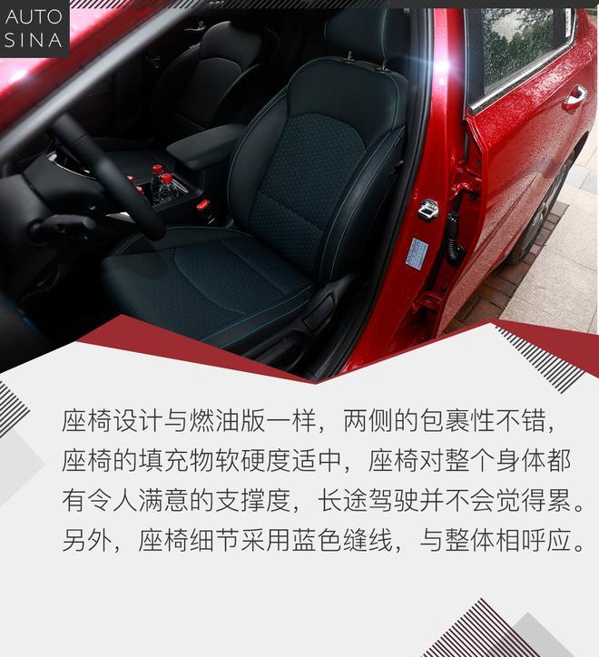"""电动机加持的韩系""""欧巴"""" 试驾起亚K3 PHEV"""