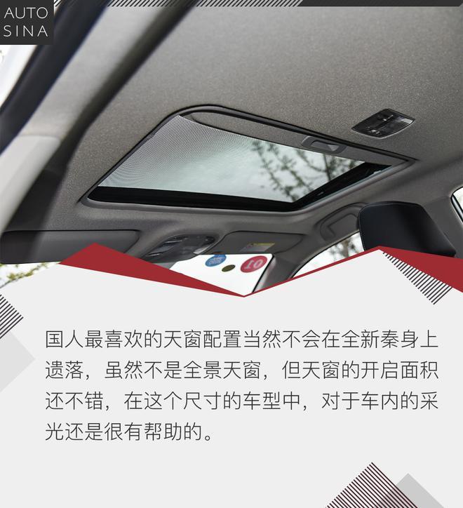 女司机不必惧怕的手动挡 试驾全新秦手动版