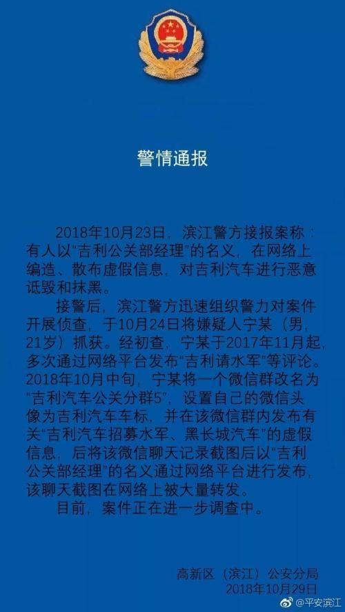 P18 联席会成员遵守《北京宣言》反对汽车行业黑媒体黑水军