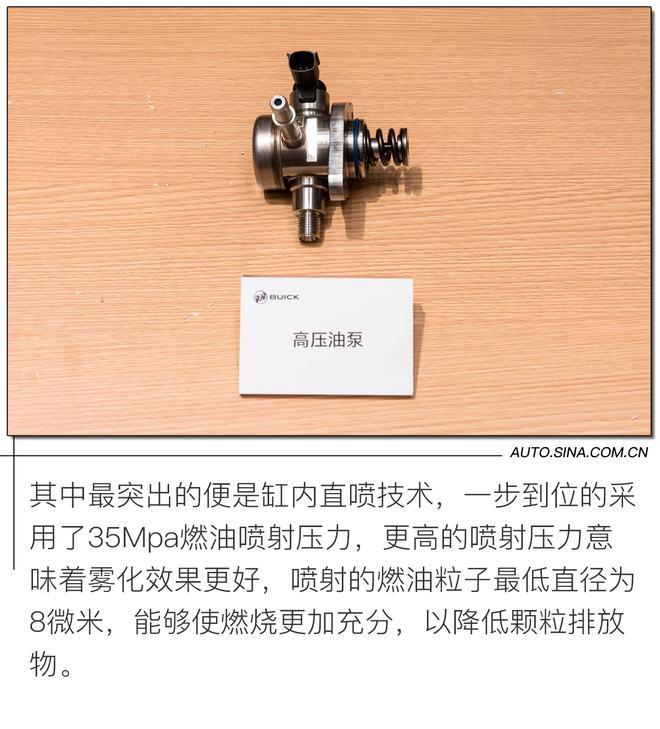 坚持正向开发 上汽通用1.3T+CVT驱动系统解析