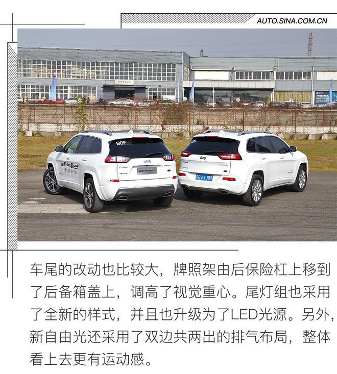 全新Jeep自由光上市 售价19.68万起
