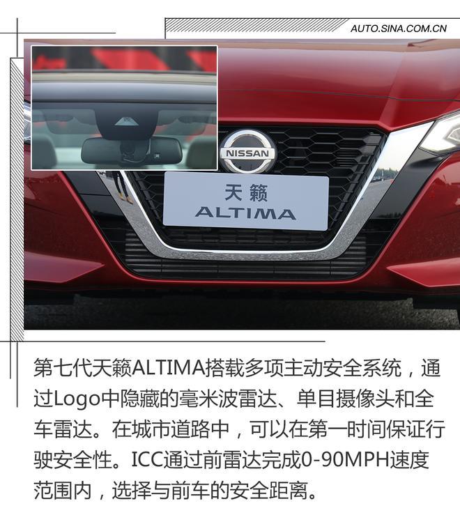 内外兼修迸发运动基因,试驾天籁ALTIMA