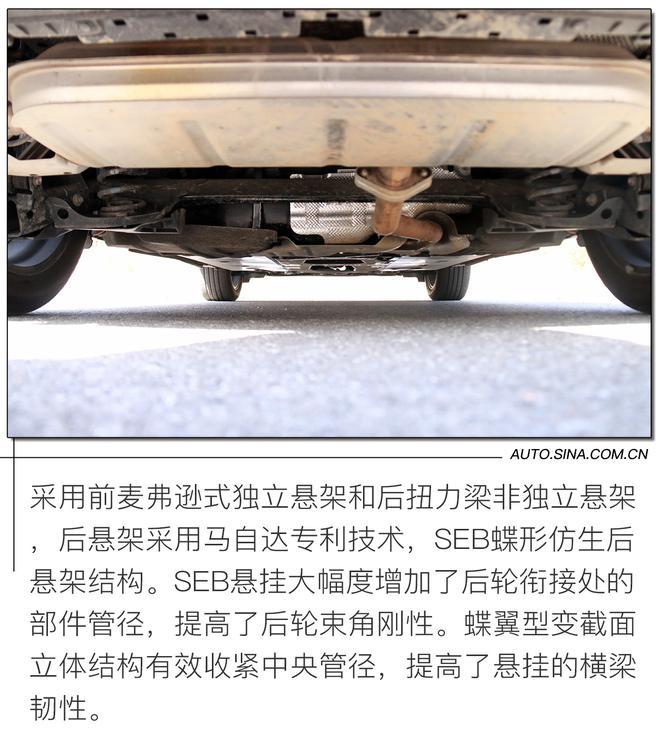 独门绝技压燃技术 试驾马自达CX-30