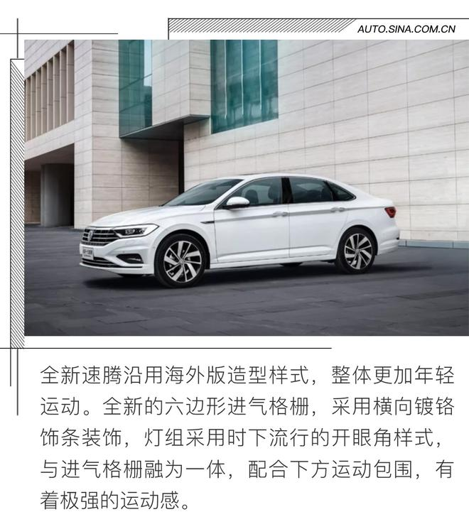 一汽-大众2019年新车规划 全新速腾等