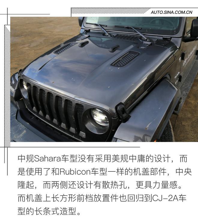 在传承中蜕变 试驾体验第四代Jeep牧马人