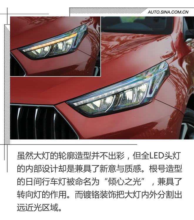 """韩系车的""""文艺复兴"""" 试驾全新起亚K3"""