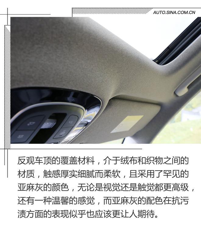 细心的大暖男 试驾北京现代第四代胜达