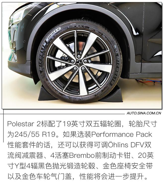 """想撼动特斯拉Model 3的地位? 实拍Model 3劲敌""""Polestar 2"""""""