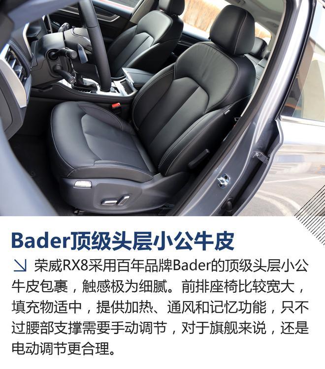 高颜值的三好生 试驾上汽荣威RX8