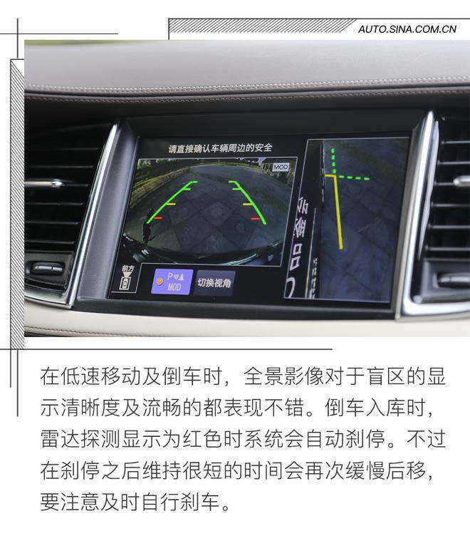 满满的黑科技 英菲尼迪QX50试驾体验