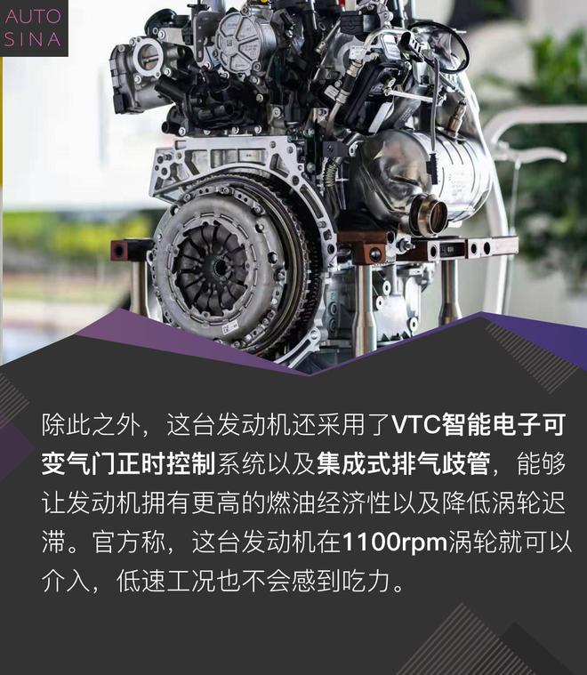 创新技术助力节能减排 东风雷诺全新动力系统解析