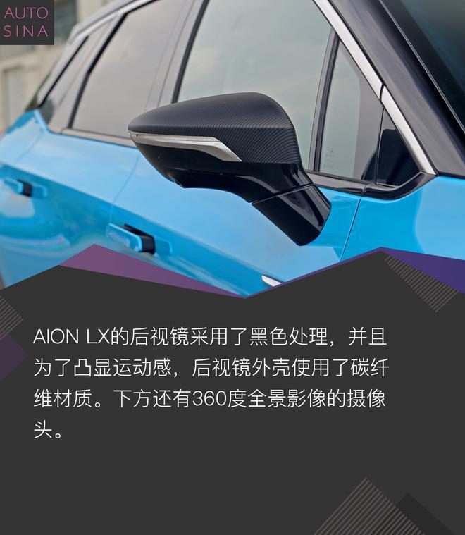 3.9秒+650km续航 体验广汽新能源AION LX