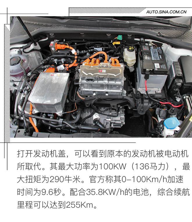 这个纯电动车靠谱儿 试驾进口大众e-Golf