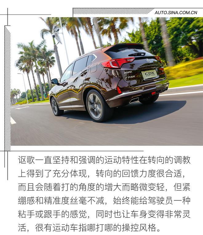 别样混动 试驾广汽讴歌 CDX Sport Hybrid