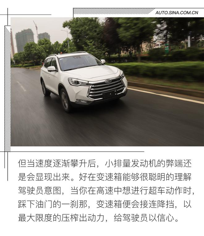 增配不增价 试驾江淮瑞风S7超级版