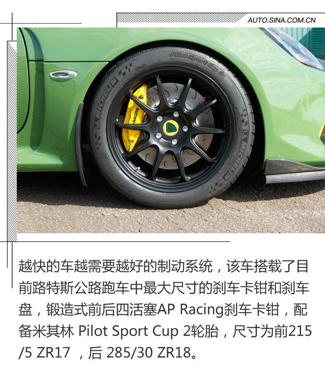 它可能是最接近赛车体验的公路跑车了