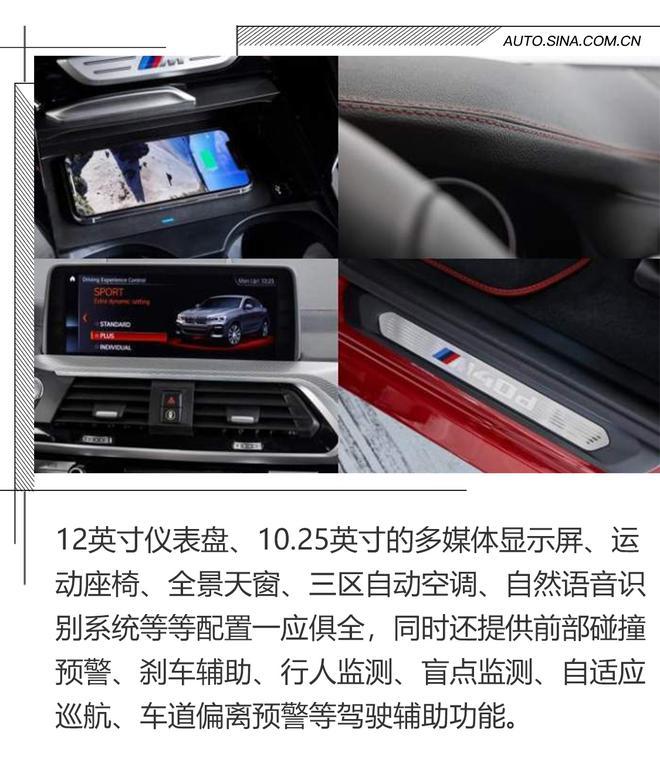 宝马全新X4将于2018成都车展上市 基于CLAR平台打造
