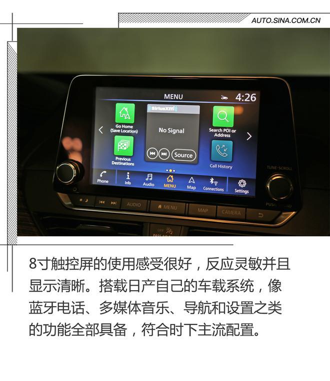 日产新一代神车 第七代天籁12月18日上市