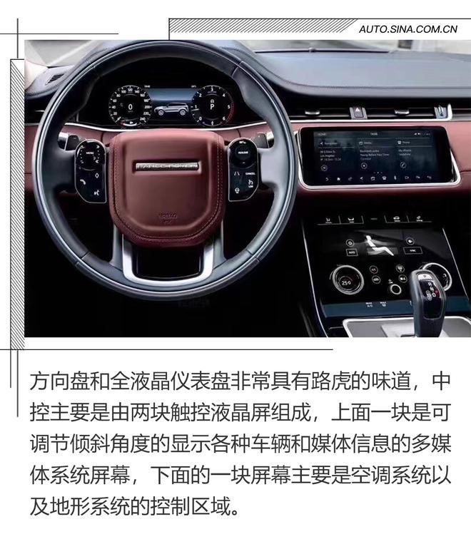 第二代路虎揽胜极光正式发布 明年2月公布售价
