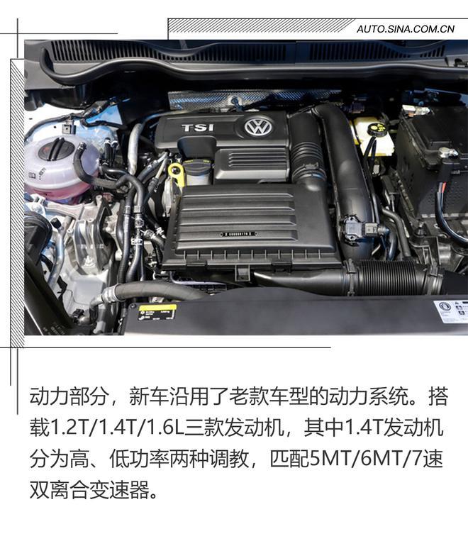 新款高尔夫·嘉旅12月5日上市 搭载三款发动机
