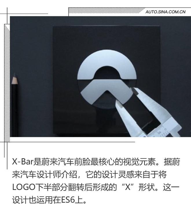 蔚来ES6实车曝光 12月15日发布
