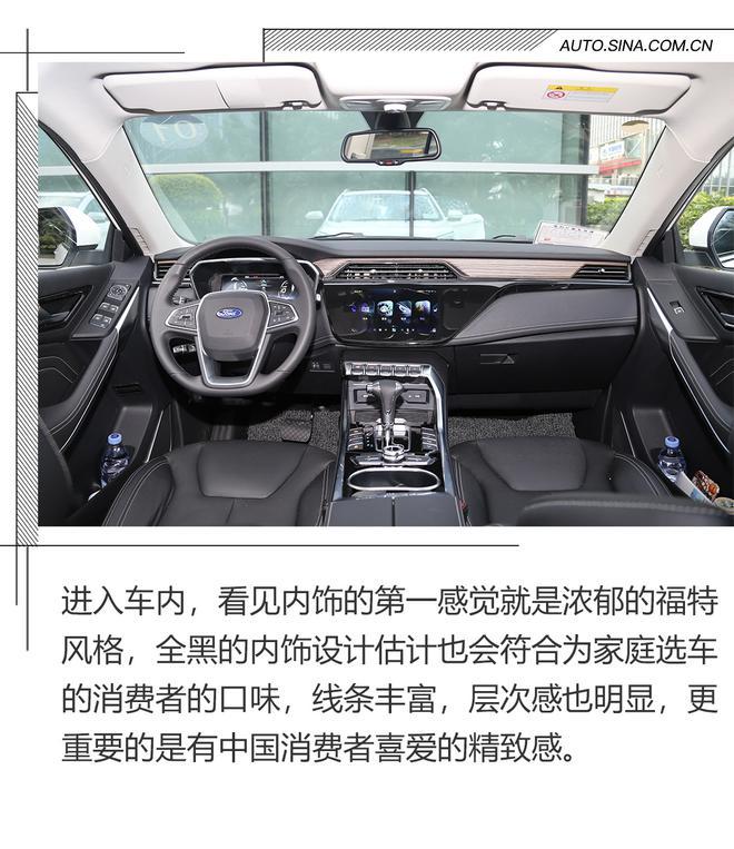 福特新紧凑型SUV领界正式下线 将于明年1月上市