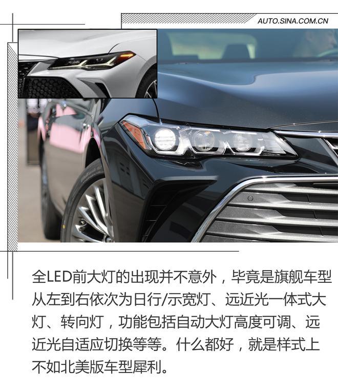 中级市场新标杆 场地体验一汽丰田-亚洲龙