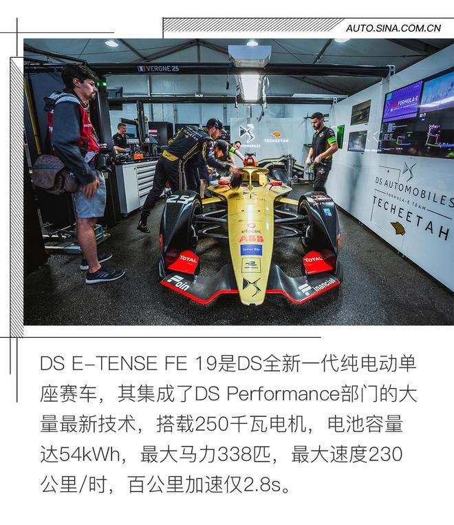 FE香港站DS钛麒车队被追尾爆胎终惜败